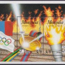 Sellos: F-EX24870 MONGOLIA MNH 1992 OLYMPIC BARCELONA ´92 STADIUM OLYMPIC FLAME. Lote 270229393