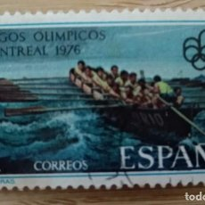 Sellos: EDIFIL 2340 ESPAÑA 1976 XXI JUEGOS OLÍMPICOS MONTREAL *USADO*. Lote 270396868