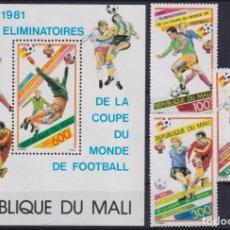 Sellos: F-EX25027 MALI MNH 1981 SPAIN SOCCER FUTBOL CHAMPIONSHIP. Lote 270991978