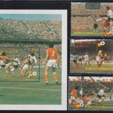 Sellos: F-EX25033 ST LUCIA MNH 1982 SPAIN SOCCER FUTBOL CHAMPIONSHIP. 3,99. Lote 270991993