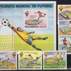 Sellos: F-EX25063 MOZAMBIQUE MNH 1982 SPAIN SOCCER FUTBOL CHAMPIONSHIP.. Lote 270992003