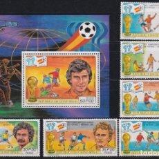Sellos: F-EX25061 GUINEE BISSAU GUINEA MNH 1982 SPAIN SOCCER FUTBOL CHAMPIONSHIP.. Lote 270992008