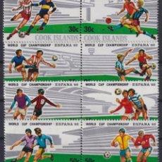 Sellos: F-EX25059 COOK IS MNH 1982 SPAIN SOCCER FUTBOL CHAMPIONSHIP TRIP + MINI SHEET.. Lote 270992013