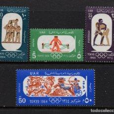 Sellos: EGIPTO 626/29** - AÑO 1964 - JUEGOS OLIMPICOS DE TOKIO. Lote 271421898