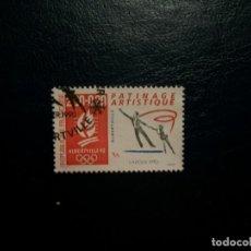 """Timbres: /16.07/-FRANCIA-1990-SERIE COMPLETA EN USADO/º/-OLIMPIADAS-J.O.""""ALBERTVILLE 92"""". Lote 275931458"""