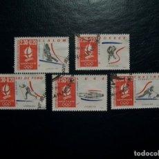 """Timbres: /16.07/-FRANCIA-1991-SERIE COMPLETA EN USADO/º/-OLIMPIADAS-J.O.""""ALBERTVILLE 92"""". Lote 275931818"""