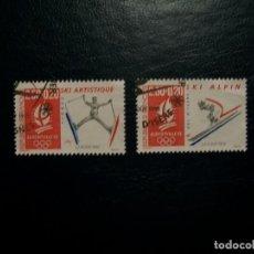"""Timbres: /16.07/-FRANCIA-1990-SERIE COMPLETA EN USADO/º/-OLIMPIADAS-J.O.""""ALBERTVILLE 92"""". Lote 275931968"""