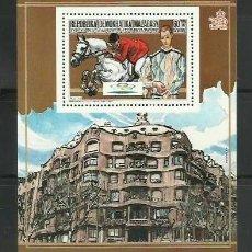 Sellos: MADAGASCAR 1987 - JJOO BARCELONA 92 - HIPICA Y LA PEDRERA - GAUDI - PICASSO - DENTADA. Lote 288152723