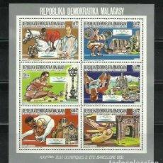 Sellos: MADAGASCAR 1987 - JJOO BARCELONA 92 - DIVERSOS DEPORTES Y MONUMENTOS - DENTADA. Lote 276927098