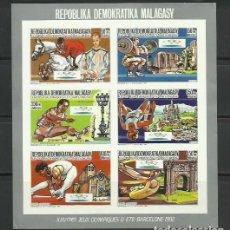 Sellos: MADAGASCAR 1987 - JJOO BARCELONA 92 - DIVERSOS DEPORTES Y MONUMENTOS - SIN DENTAR. Lote 276927228