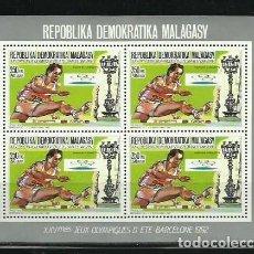 Sellos: MADAGASCAR 1987 - JJOO BARCELONA 92 - MINI HOJA EN BLOQUE DE 4 - ATLETISMO VALLAS - DENTADA. Lote 276929988