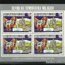 Sellos: MADAGASCAR 1987 - JJOO BARCELONA 92 - MINI HOJA EN BLOQUE DE 4 - ATLETISMO SALTO DE ALTURA - DENTADA. Lote 276931803