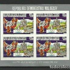 Sellos: MADAGASCAR 1987 - JJOO BARCELONA 92 - MINI HOJA BLOQUE DE 4 - ATLETISMO SALTO DE ALTURA - SIN DENTAR. Lote 276932003