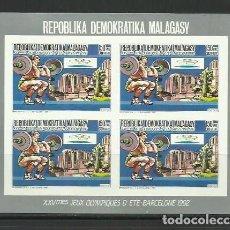 Sellos: MADAGASCAR 1987 - JJOO BARCELONA 92 - MINI HOJA BLOQUE DE 4 - HALTEROFILIA - SIN DENTAR. Lote 276937778