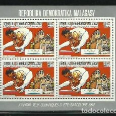Sellos: MADAGASCAR 1987 - JJOO BARCELONA 92 - MINI HOJA BLOQUE DE 4 - GIMNASIA - DENTADA. Lote 276938848