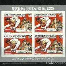 Sellos: MADAGASCAR 1987 - JJOO BARCELONA 92 - MINI HOJA BLOQUE DE 4 - GIMNASIA - NO DENTADA. Lote 276938948