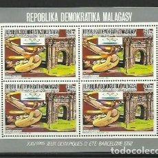 Sellos: MADAGASCAR 1987 - JJOO BARCELONA 92 - MINI HOJA BLOQUE DE 4 - GIMNASIA RITMICA - DENTADA. Lote 276939998