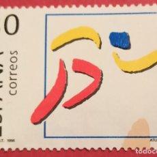 Sellos: SELLO ATLETISMO. OLÍMPICOS BRONCE. 1996. Lote 277127188