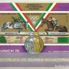 Sellos: GUINEA ECUATORIAL 1972 SELLO OLIMPIADAS MUNICH 72 - CAMPEONES DE EQUITACION - CABALLOS. Lote 277221178