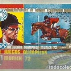 Sellos: GUINEA ECUATORIAL 1972 SELLO OLIMPIADAS MUNICH 72 - EQUITACION - CABALLOS. Lote 277221238