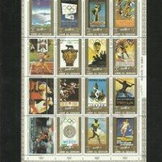Sellos: UMM AL QIWAIN 1973 HOJA BLOQUE SELLOS OLIMPIADAS - HISTORIA DE LOS JUEGOS OLIMPICOS. Lote 277221758