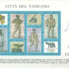 """Sellos: GIROEXLIBRIS.- 1987 H. 9. EXPOSICIÓN INTERNACIONAL DE FILATELIA OLÍMPICA """"OLYMPHILEX 87"""". ROMA.. Lote 277567658"""