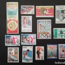 Sellos: OLYMPIC GAMES - GYMNASTICS - 14 STAMPS OF THE WORLD FROM 50 TO 70. Lote 278283993