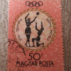 Sellos: 1960 - HUNGRIA - JUEGOS OLIMPICOS DE ROMA - SELLO USADO. Lote 278489783