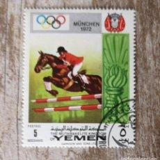 Sellos: YEMEN - JUEGOS OLIMPICOS DE MUNICH 1972 - HIPICA. Lote 278532838