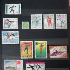 Sellos: BIATLHO SKI - JUEGOS OLÍMPICOS INVIERNO - 13 SELLOS DEL MUNDO. Lote 278583708