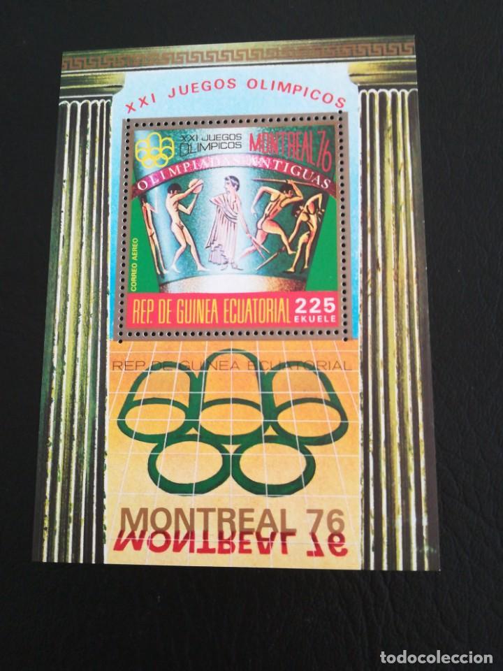 HOJA DE BLOQUE XXI JUEGOS OLÍMPICOS MONTREAL 76 CON GOMA (Sellos - Temáticas - Olimpiadas)