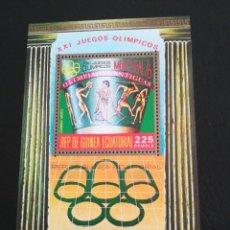 Sellos: HOJA DE BLOQUE XXI JUEGOS OLÍMPICOS MONTREAL 76 CON GOMA. Lote 281049068