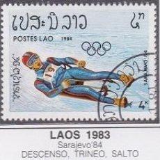 Sellos: LOTE DE SELLOS DE LAOS 1983 - OLIMPIADAS - DEPORTES - AHORRA EN EL ENVIO Y COMPRA MAS. Lote 282070623