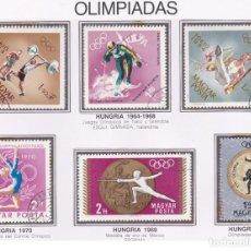 Sellos: LOTE DE SELLOS DE OLIMPIADAS - DEPORTES - AHORRA EN EL ENVIO Y COMPRA MAS. Lote 282075543