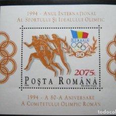 Sellos: RUMANÍA 1994 CENTENARIO COMITÉ OLÍMPICO MNH** SIN CHARNELA LUJO!!!. Lote 282934198
