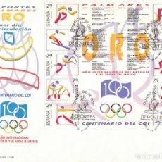 Sellos: EDIFIL Nº 3325/34 DEPORTES OLIMPICOS DE ORO EN BARCELONA 92, PRIMER DIA DE 27-10-1994. Lote 287248573