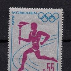 Sellos: RUMANÍA 2704** - AÑO 1972 - JUEGOS OLÍMPICOS DE MUNICH. Lote 287358848