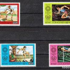 Sellos: 1976 JUEGOS OLÍMPICOS VERANO COMORES DE MUNICH A MONTREAL **. Lote 287680848