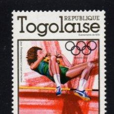 Sellos: TOGO 928** - AÑO 1978 - JUEGOS OLÍMPICOS DE MOSCÚ. Lote 288069083