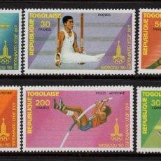 Sellos: TOGO 978/80 Y AEREO 415/17** - AÑO 1980 - JUEGOS OLÍMPICOS DE MOSCÚ. Lote 288072623