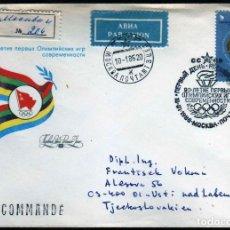 Sellos: GIROEXLIBRIS. JUEGOS OLÍMPICOS U.R.S.S. SOBRE ILUSTRADO CON MATASELLOS DE LOS JJ.OO. MOSCÚ'86. Lote 288648983