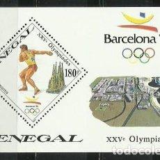 Sellos: SENEGAL 1989 - JUEGOS OLIMPICOS DE BARCELONA 92 - LANZAMIENTO DE DISCO. Lote 289502538