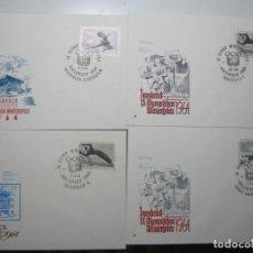 Sellos: AUSTRIA LOTE 11 SOBRES CONMEMORATIVOS OLIMPIADA INSBRUCK 1964 JUEGOS OLÍMPICOS LUJO!!!. Lote 290252823