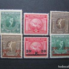 Sellos: BÉLGICA 1920 OLIMPIADA JUEGOS OLÍMPICOS YVERT 179/181+SOBRECARGAS MNH** SIN CHARNELA LUJO!!!. Lote 292227933