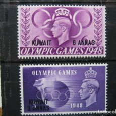 Sellos: BAHREIN 1948 OLIMPIADA JUEGOS OLÍMPICOS MNH** SIN CHARNELA LUJO!!!. Lote 292228223