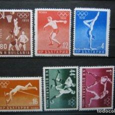 Sellos: BULGARIA 1956 OLIMPIADAS JUEGOS OLÍMPICOS SERIE YVERT 867/872 MNH** SIN CHARNELA LUJO!!!. Lote 292308473