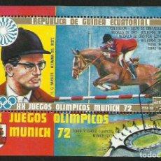 Sellos: GUINEA ECUATORIAL 1972 SELLO OLIMPIADAS MUNICH 72 - EQUITACION - CABALLOS. Lote 292554988
