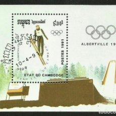 Sellos: CAMBOYA 1991 HOJA BLOQUE OLIMPIADAS ALBERTVILLE 92- JUEGOS OLIMPICOS DE INVIERNO- ESQUI. Lote 292555978