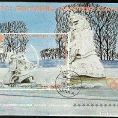 Sellos: YEMEN 1972 HOJA BLOQUE OLIMPIADAS SAPPORO 72- ARCO- JUEGOS OLIMPICOS. Lote 292556573