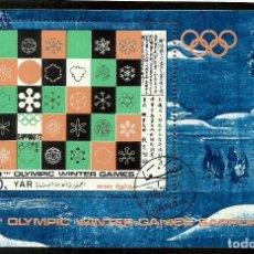 Sellos: YEMEN 1971 HOJA BLOQUE OLIMPIADAS SAPPORO 72- JUEGOS OLIMPICOS. Lote 292556728